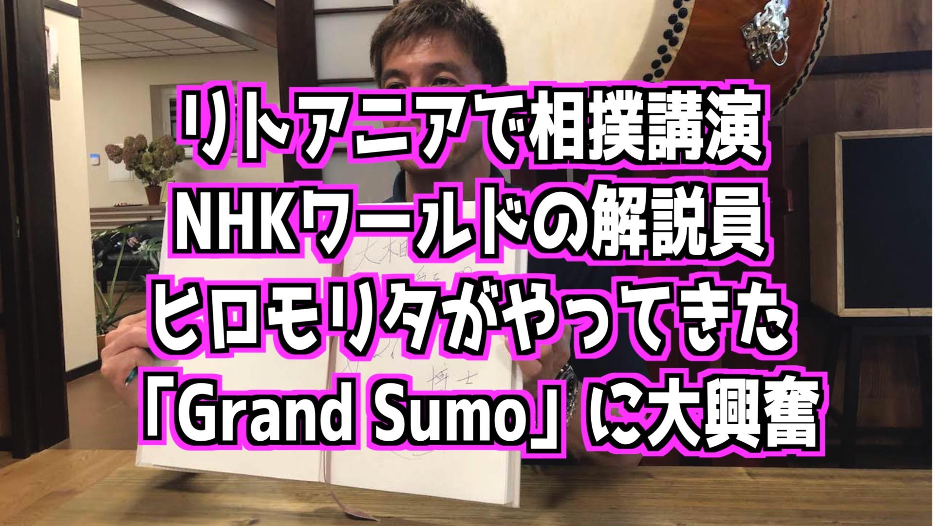 nhk 大相撲 動画 アプリ